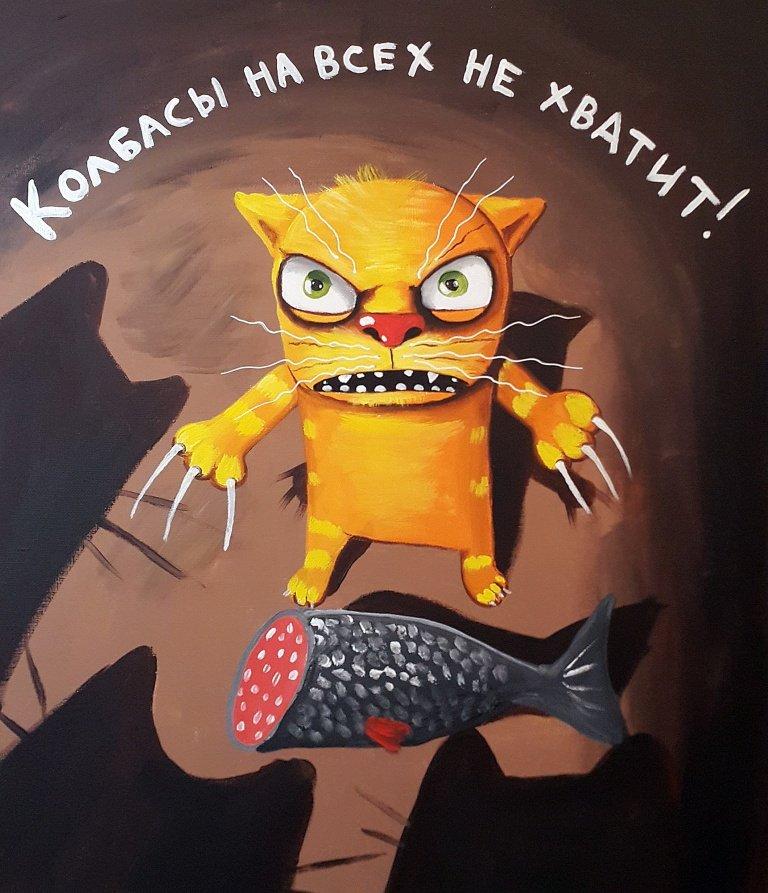 http://vasya-lozhkin.ru/upload/iblock/2ff/2fff60326117def1b115c782a6ba3aef.jpg