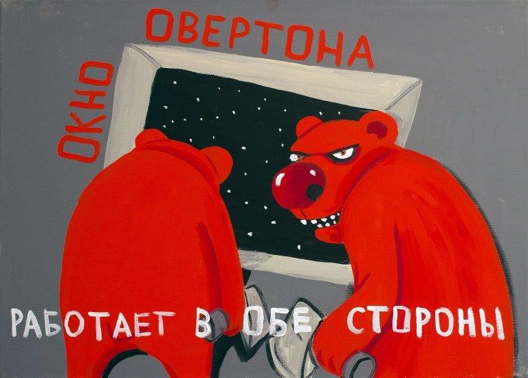 Всеволод Иванов картины  artassortyru