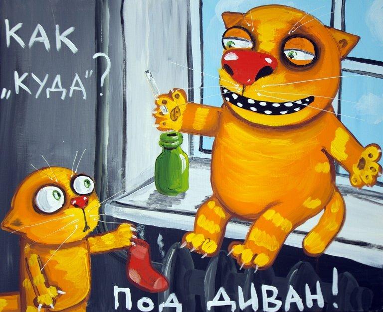 Под диваном Я живу в самом обычном.. | Страшные истории ...